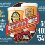 Best of Both Shores Beer Dinner